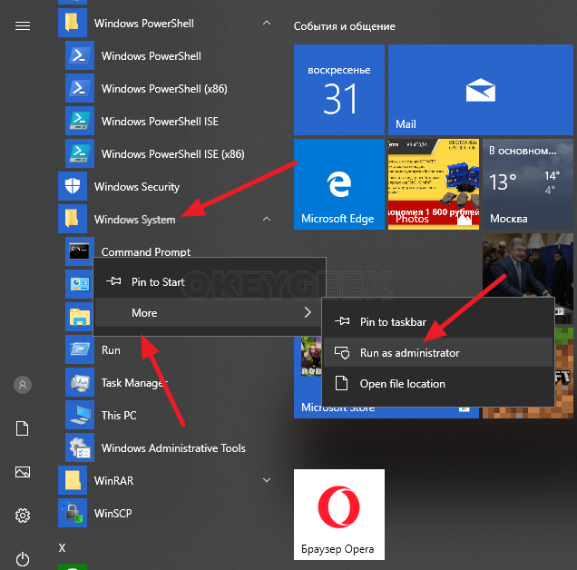 How to open command prompt in Windows 10 as a computer